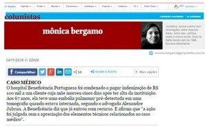 folha-de-s-paulo-24-11-2016-2-300x184